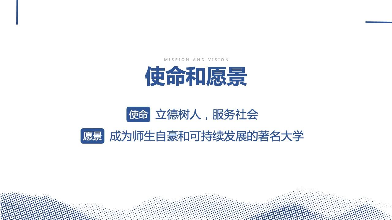 和君职业学院2021年招生简章(公示)