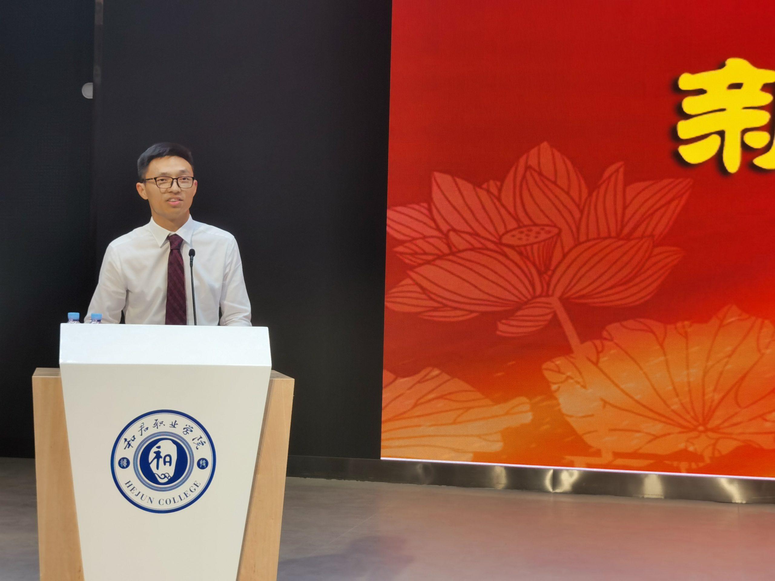 和君职业学院2021级首届新生开学典礼隆重举行