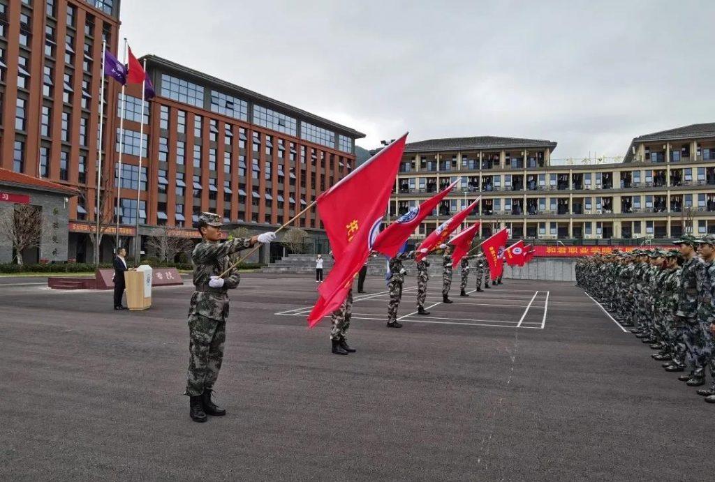 和君职业学院举行2021级新生军训开营仪式
